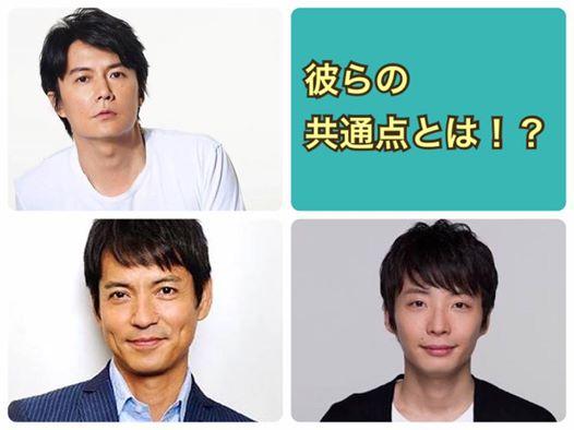 星野源さん、福山雅治さん、沢村一樹さん