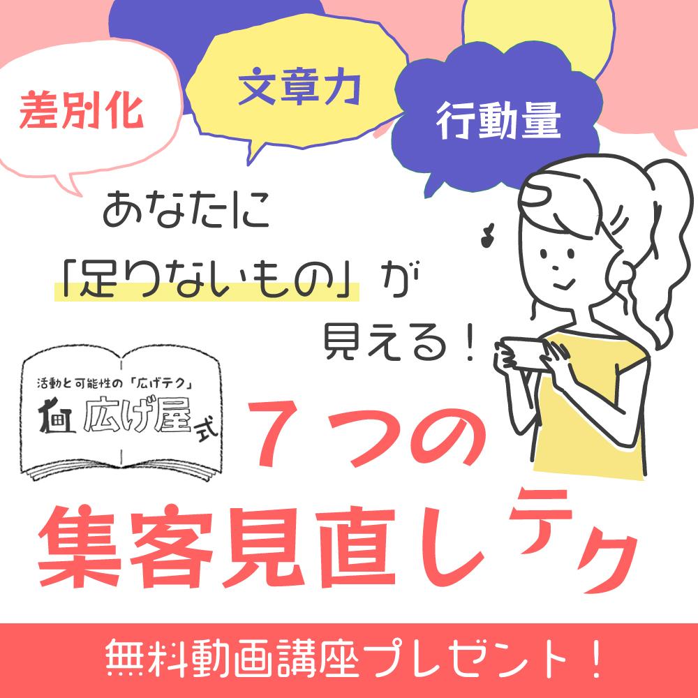 スクリーンショット 2017-05-14 16.59.00